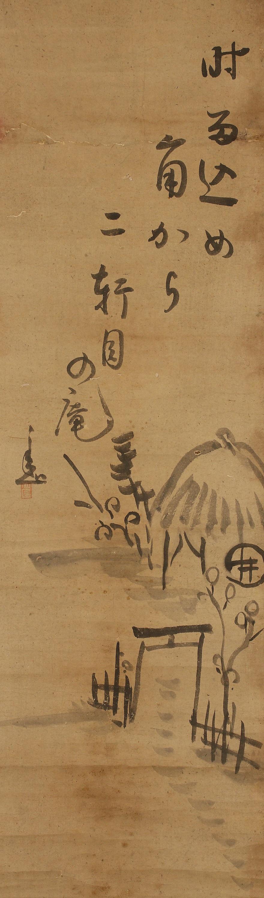 仙厓義梵の画像 p1_29