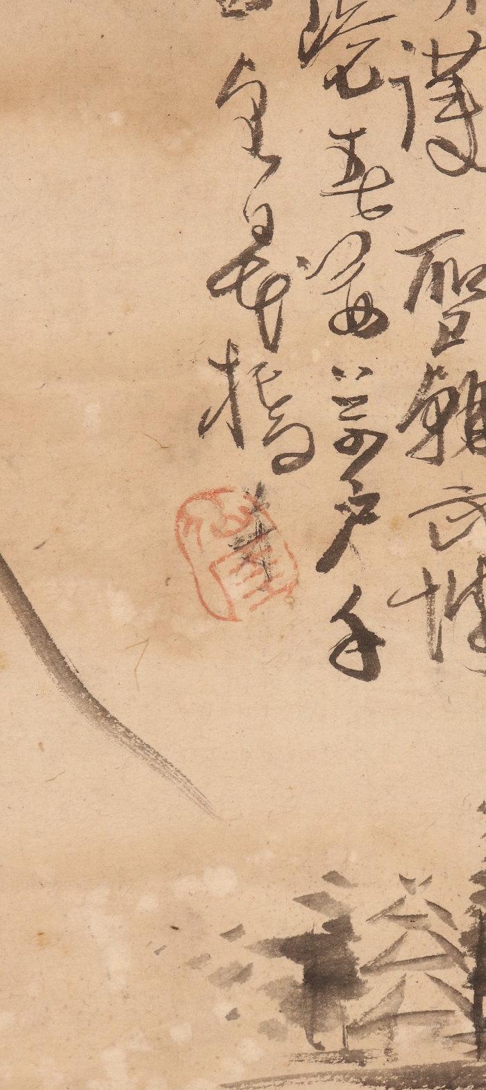 仙厓義梵の画像 p1_2